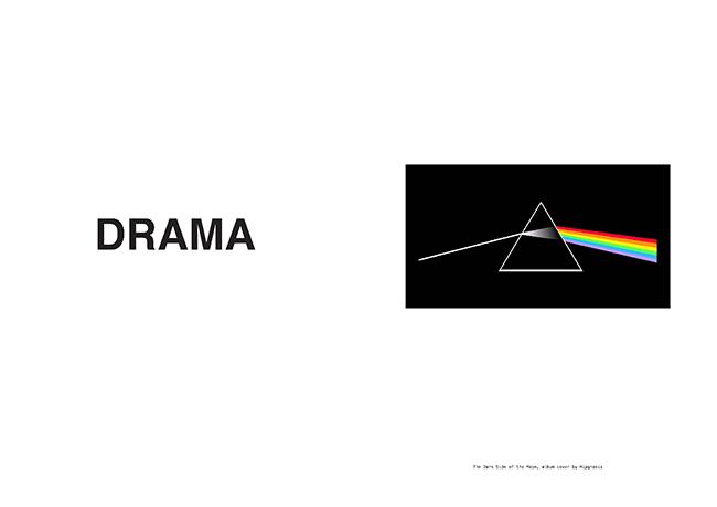 drama_s
